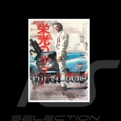 Steve McQueen in Le Mans Porsche 917 Gulf version Japan printed canvas