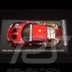 Porsche 911 GT3 R type 991 n° 910 FIA GT Nations Cup Bahrain 2018 1/43 Spark S6301