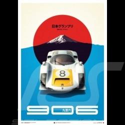 Porsche Poster 906 Carrera 6  n°8 Vainqueur Winner Sieger GP Japan Fuji 1967